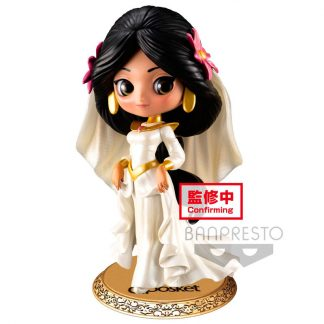 Figura Jasmine Dreamy Style Special Collection Disney Q posket 14cm