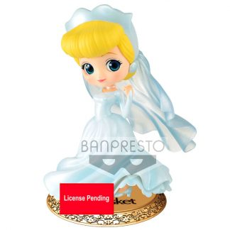 Figura Cenicienta Dreamy Style Special Collection vol. 2 Disney Q posket 14cm